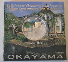 Okayama Garden and Momotaro Okayama Prefecture 2013 Japan Ag and Color