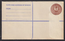 Sierra Leone mint c. 1963 6p Registered Envelope