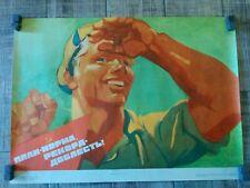 Vintage Soviet Propaganda Original Poster Communist Worker Red Banner USSR Rare!