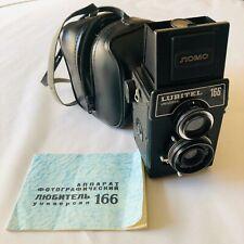 Lubitel-166 Camera Lomography medium format Film LOMO Vintage Rusian USSR