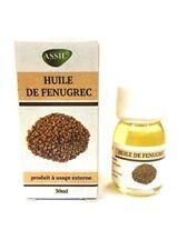 HUILE DE FENUGREC PRODUIT GONFLE VOTRE POITRINE COSMETIQUE 30ML
