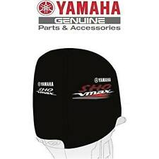 YAMAHA VMAX SHO Outboard Engine Cover 4-Stroke 200 225 250 HP MAR-MTRCV-ER-SH
