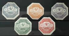 Turkey Stamps.1898 Military Stamps. Set of 5 Mounted Mint.