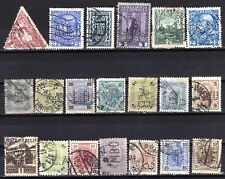 AUSTRIA BACK OF BOOK: PERFINS USED SELECTION, 20 STAMPS