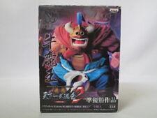 D1002 Banpresto Dragonball Tenkaichi 2 figure Rindertaufel Japan