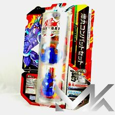 SEGA Toys Bakugan Brawler CS-006 Hopper / Gigarth Combat Set Complete Japan MK
