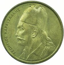 GREECE / 2 DRACHMA 1980 UNC BEAUTIFUL COLLECTIBLE COIN          #WT29684