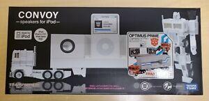 Takara Tomy Transformers Music Label Optimus Prime G1 Colors