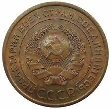 (m67) - rusia Russia - 2 kopeks kopeks 1924-curso moneda-K-XF-UNC - y#77