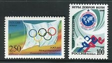 RUSSIA 1994 SPORT/GOODWILL GAMES/INTL OLYMPIC COMMITTEE/EMBLEMS/FLAG/PLAYERS MNH