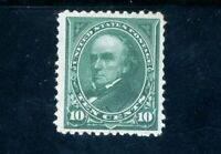 USAstamps Unused FVF US 1894 Bureau Issue Webster Scott 258 OG MNH