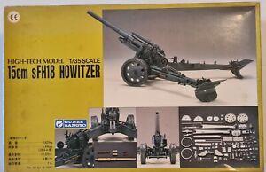 Gunze Sangyo 1/35 15cm sFH18 Howitzer Model Kit
