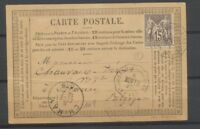 1876 CP précurseur obl Convoyeur St Gobert-rougeries H.LAON AISNE (2) SUP P3944