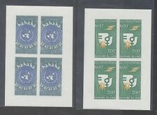 Laos 264-5 1975 International Woman's Year set of 2 Imperf proof sheetlets Vf Nh