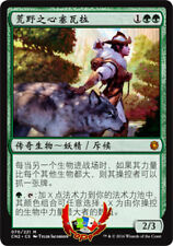 MTG CONSPIRACY: TAKE THE CROWN  CHINESE SELVALA, HEART OF THE WILDS X1 MINT CARD