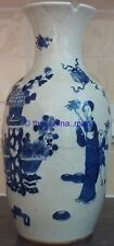 18th/ 19th C CHINESE CHENGHUA SOFT PASTE porcelain 35cm BOYS pattern VASE