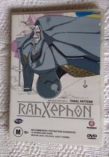 RAHXEPHON - ORCHESTRATION 2: TONAL PATTERN (DVD) R-4, LIKE NEW, FREE POSTAGE