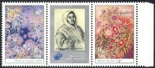 Ukraine 1998 UN/Human Rights/Art/Flowers/Paintings/Artists 2v + lbl (n41053)