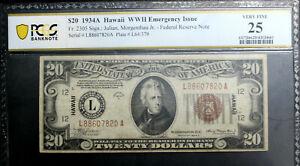 $20 HAWAII FRN PCGS 25  VERY Fine 1934A WWII EMERGENCY ISSUE FR# 2305