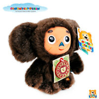 "MULTI PULTI ""CHEBURASHKA"", Russian Toy, Talking Plush, Sound, Cartoon Character"