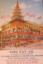 San Francisco California Sing Fat Co. Chinatown Chinese Bazaar Old 1926 Postcard