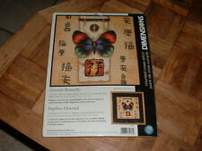 Dimensions Counted Cross Stitch Oriental Butterfly Kit #35934 Sealed