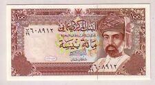 Oman  100 baiza  1992    FDS UNC  pick 22c   lotto 2380