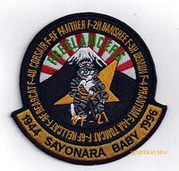 VF21 FREELANCER SAYONARA BABY PATCH F14 TOMCAT US NAVY VETERAN WING ANYTIME BABY