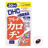 DHC Multi carotene Supplement Capsule 30days 30tablets 1 capsule per day F/S