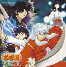 Inuyasha Original Soundtrack Ongaku Hen 3 Ost Tv Anime Music Cd Collection Japan