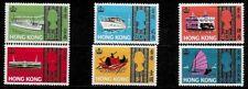 Hong Kong 1968 QEII Sea Craft - MLH