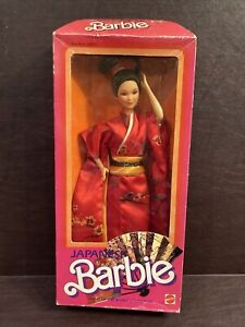 Vintage Japanese Barbie #9481 Dolls of the World 1st Issue 1984 New Open Box