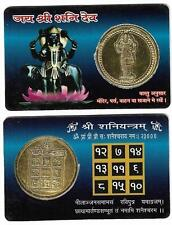 Shani Dev Yantra hindu god symbol of courage and right judgement ATM card size