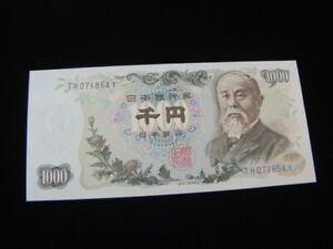 Japan 1963 1000 Yen Banknote Gem Uncirculated Pick#96b