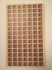 1922, Armenia, 308, Sheet of 98, Mint