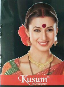 Bindi Indian Bollywood Diamante Asian Head Sticker Gem Wedding Party Elegant Dot