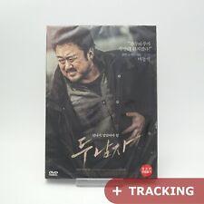 Derailed .DVD (Korean) Dong-seok Ma