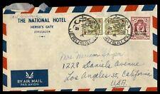 Palestine Jerusalem National Hotel Herod's Gate 1952 Advertising cover to Us