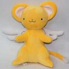 2018 Anime Card Captor Sakura Kinomoto Sakura Kero Plush Stuffed Doll Toy 11''