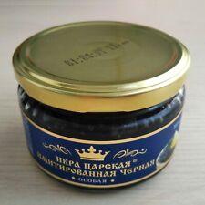 """STURGEON BLACK CAVIAR """"TSARSKAYA"""" """"BALTYSKI BEREG"""" 220g - Russian delicacy"""