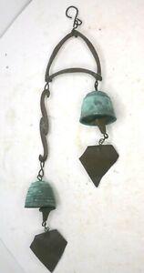 Vintage Jeff Cross Bronze 2 Bell Wind Chime -Harmony Hollow