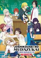 Joshikousei no Mudazukai Vol.1-12 End Anime DVD