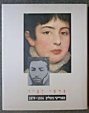 Jewish Painter Mauryciys Gottlieb Huge Album Catalogue 1991