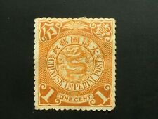 1878 - 1912 China Stamp. Coiling Dragon. Chinese Imperial Post. 1 Cent. Mint.