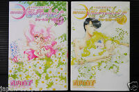JAPAN Naoko Takeuchi manga LOT: Sailor Moon Shinsouban short stories 1+2 Complet