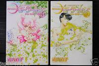 JAPAN Naoko Takeuchi manga LOT: Sailor Moon Shinsouban short stories 1+2 Complet