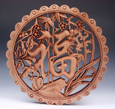 Camphor Wood Blessing Character Bamboo Flower Carved LARGE Hanging Panel 11""