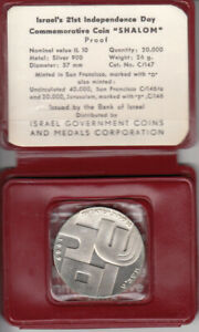 1969 Israel 21th Anniv. Shalom-peace Proof Coin 37mm 26g Silver +COA +Orig. Case