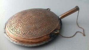 Antique Copper Powder Flask Ottoman Arabic Persian Middle Eastern North African