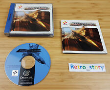 SEGA Dreamcast Deadly Skies PAL